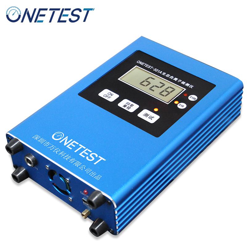 小型空气负离子浓度检测仪-平行电极式