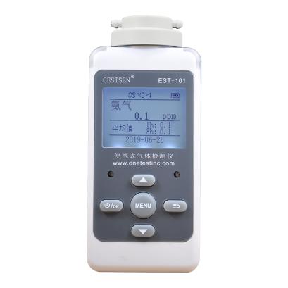 氨气检测仪使用说明-EST-101-nh3系列仪器