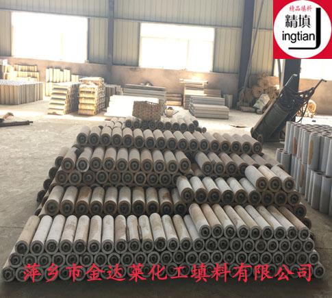 耐磨陶瓷托辊厂家 萍乡金达莱