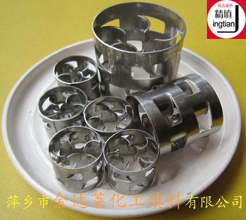 321不锈钢鲍尔环填料 萍乡金达莱