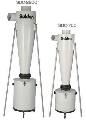 日本SUIDEN瑞电集尘器-零售品集尘旋风SDC-75C
