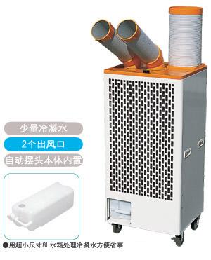 日本SUIDEN瑞电移动制冷机SS-40EG-8A