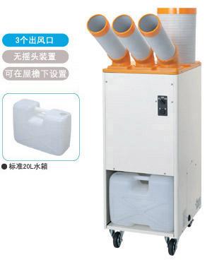 日本SUIDEN瑞电移动制冷机SS-56EG-8A